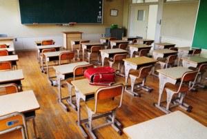 Conservação do patrimônio escolar